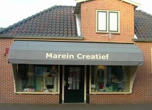 Marein Creative